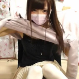 [個人撮影]ライブチャットならこんな素人娘の生着替えやオナニーが見られるんよね